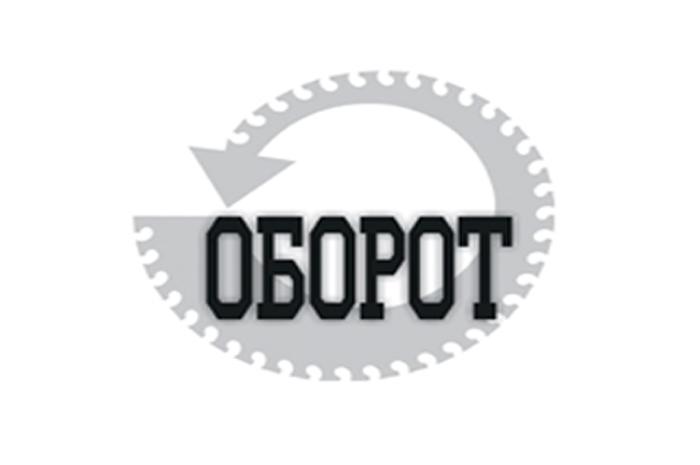 ООО Оборот