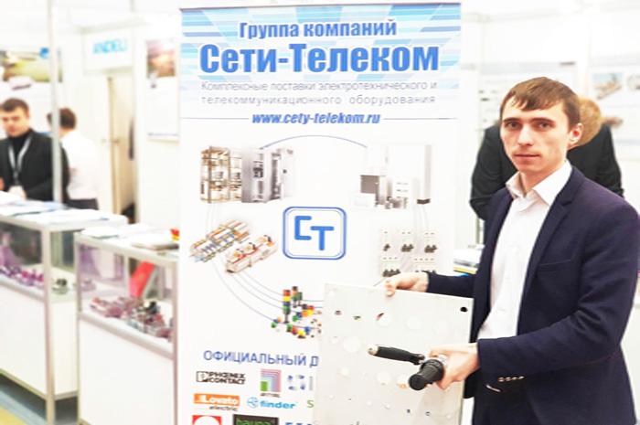 Оборудование Alfra на выставке «Электро-2018» г. Москва