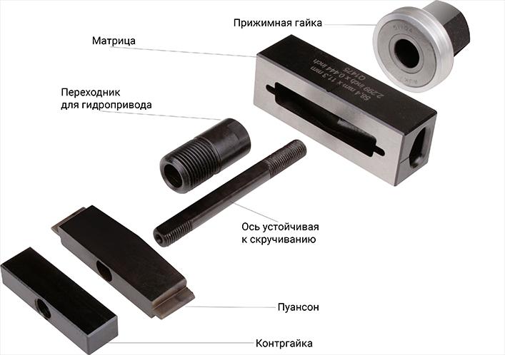 Штамп 37-pin (58.4 x 11.3) Sub-min-D